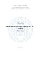Afrički import iz hrvatskog podmorja od I. do V. stoljeća