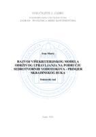Razvoj višekriterijskog modela održivog upravljanja na području sedrotvornih  vodotokova - primjer Skradinskog buka